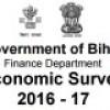 Bihar Economic Survey 2017 बिहार आर्थिक सर्वेक्षण