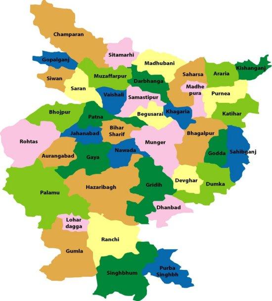 bihar general knowledge in hindi pdf