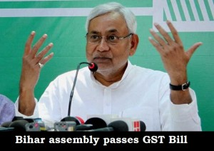 Bihar assembly passes GST Constitutional amendment bill